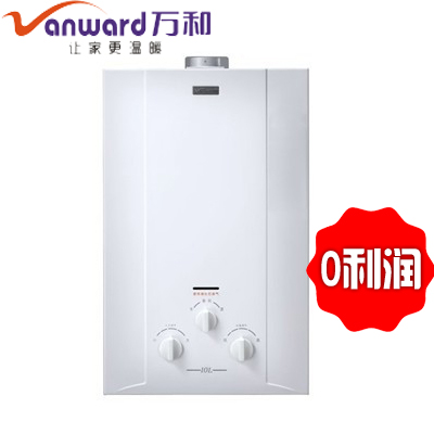 万和强排燃气热水器不点火了-万和强排燃气热水器