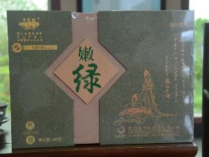 文君嫩�G茶年��Y盒�b