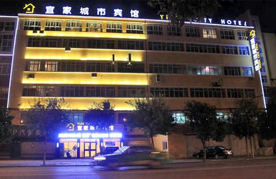 淮北宜家宾馆