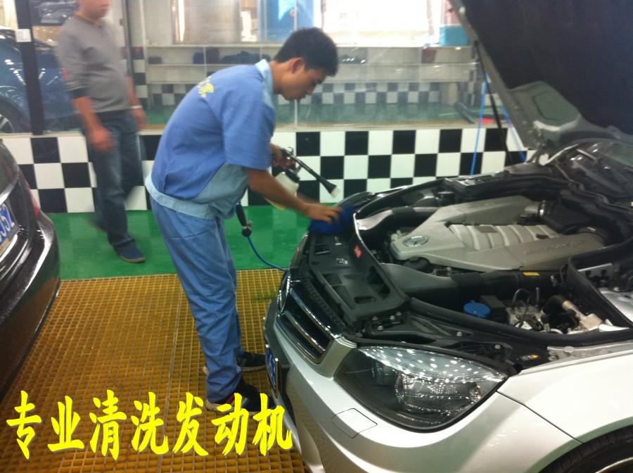 发动机清洗