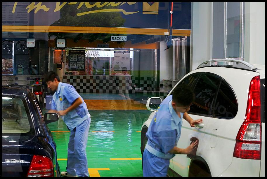 全自动洗车