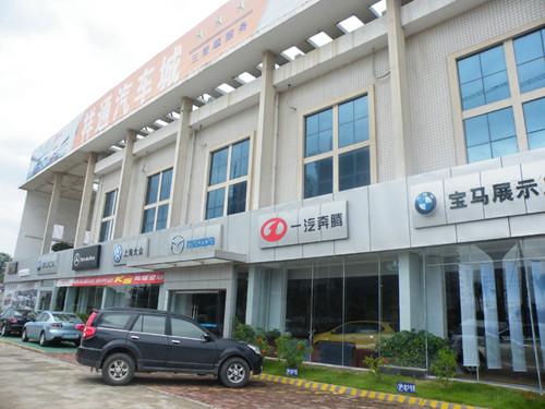 钦州祥通汽车销售服务有限公司