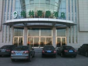 天津格林豪泰武清环渤海大市场酒店