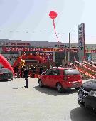 涡阳大步汽车城4月26日隆重停业