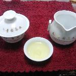 广饶县首届名茶展销节暨亿丰茶博美食城品茶大会