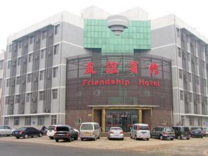唐山丰南友谊宾馆