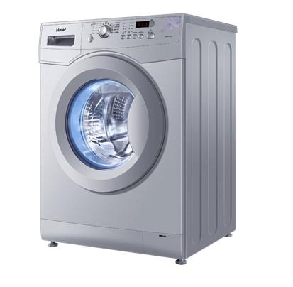 滚筒洗衣机 xqg70-1279