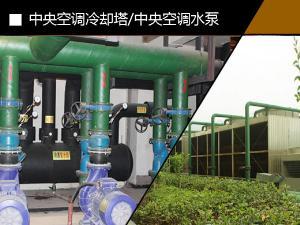 水泵-冷却塔