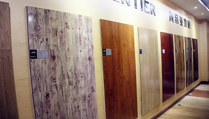 肯帝亚强化木地板是中国木地板行业中的著名品牌之一.