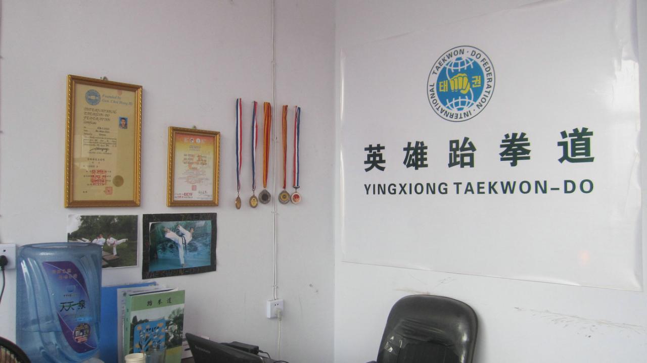 稷山英雄跆拳道俱乐部