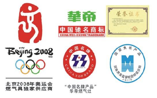 logo logo 标识 标志 设计 图标 545_341