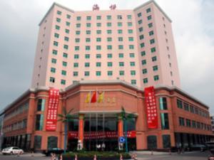 攸�h海�����H大酒店