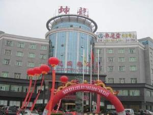 北京赛车pk10坤龙大酒店