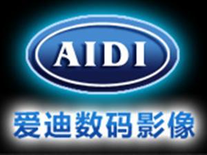北京市爱迪时尚数码影像科技有限公司