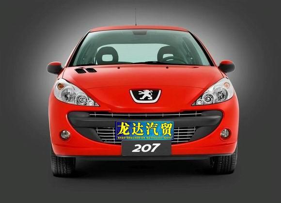 泗洪龙达汽车销售
