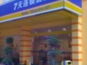 7天连锁酒店济南北园银座购物广场店