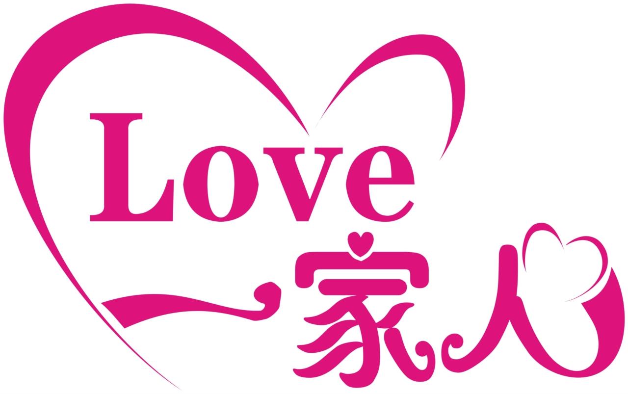 公司名称: 江夏一家人婚庆礼仪 公司地址:武汉市江夏区纸坊兴新街东路25号(地大十字路口往五中方向5 公司行业:其它行业 公司类型:民营 公司规模:0-49人 一家人婚庆礼仪公司为您量身打造专属于您的完美婚礼!