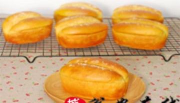 枫糖胡萝卜面包