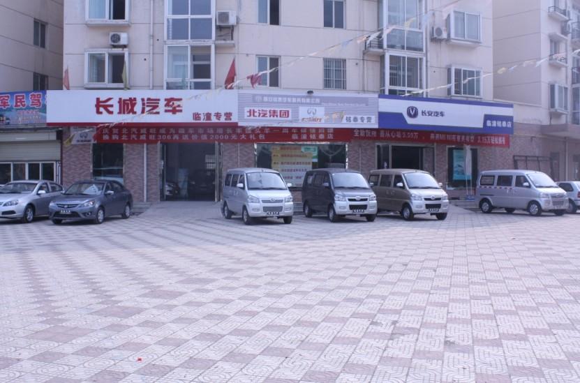 西安铭泰汽车服务有限公司