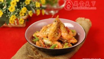 金沙香甜北极虾