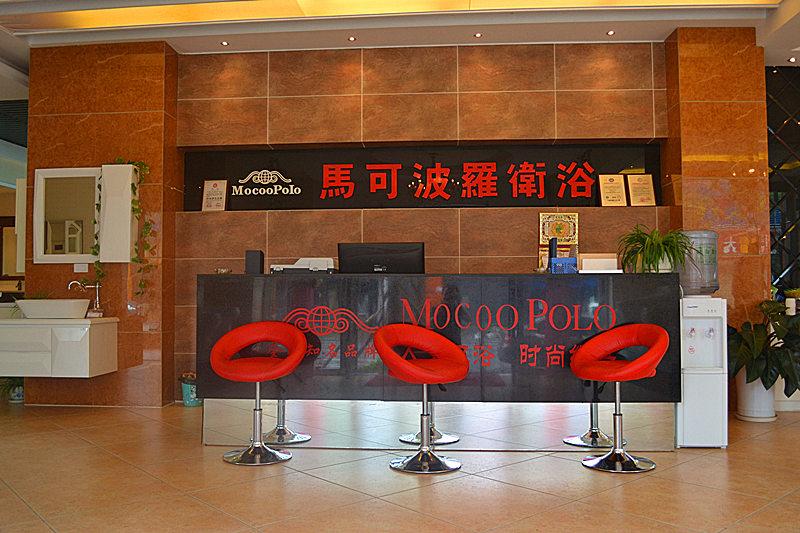 龙8国际娱乐城马可波罗卫浴