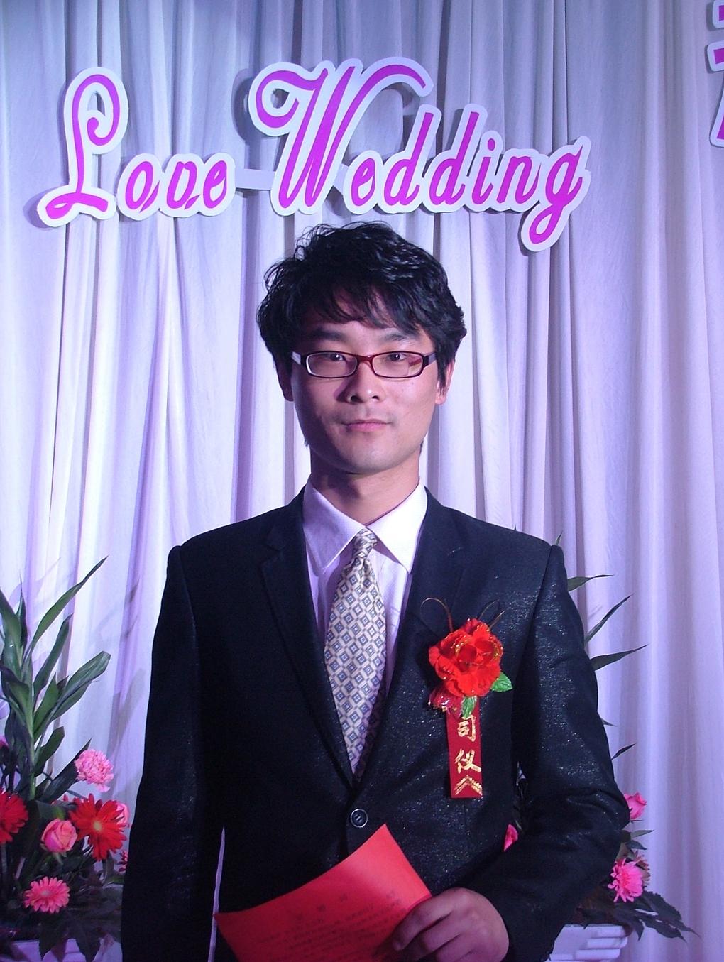 少康,婚礼司仪