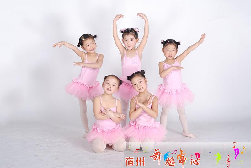 少儿舞蹈班 少儿舞蹈班