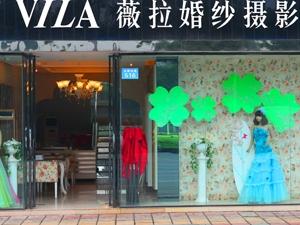 薇拉婚纱店门口