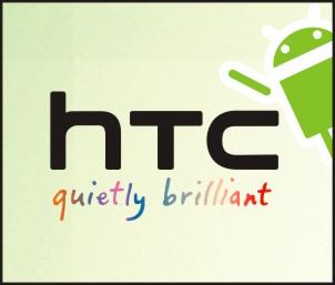 澳门银河娱乐场HTC专卖