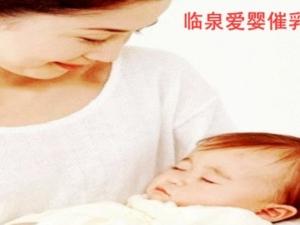 哺育健康宝宝