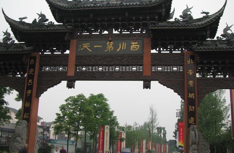四川电视台峨眉电影频道《天府美食》走进街子古镇