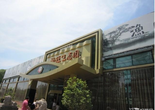 �R西�O旺生�B�@大酒店