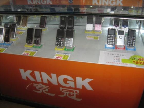 乐安广仁手机