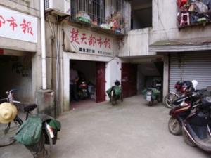 九州旅行社