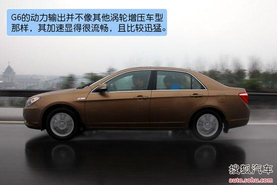 比亚迪G6,配置丰富性价比高