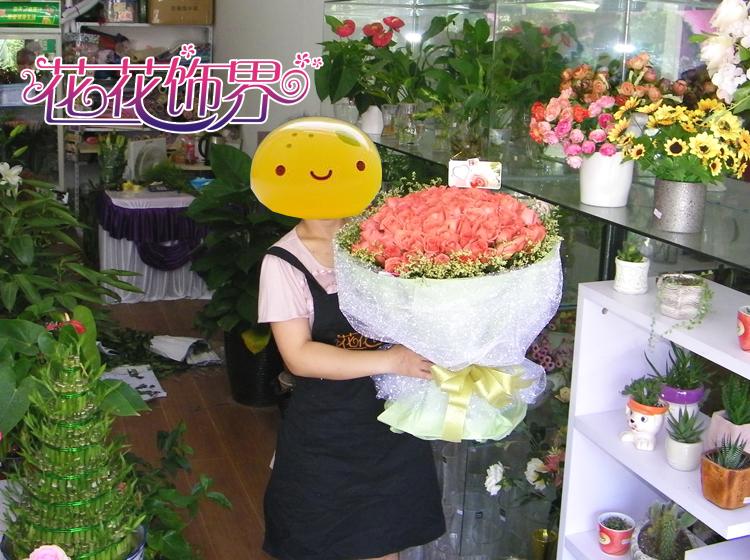 玫瑰花饰制作图解