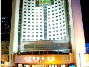 �刂���H大酒店