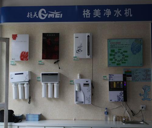 天洁水处理商品展示