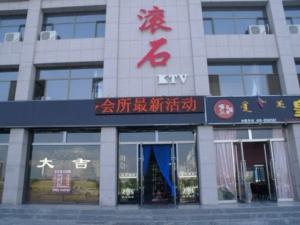 阿拉善�L石KTV