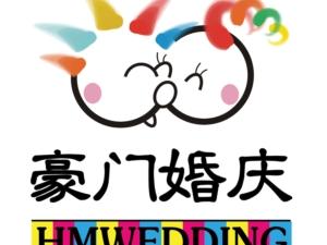 遵义豪门婚庆专业婚庆礼仪策划机构