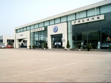 泸州上海大众4S店
