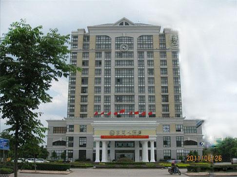 澳门太阳城平台富业大酒店