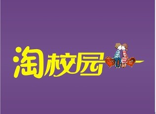 四川优发娱乐官网淘邮购中心