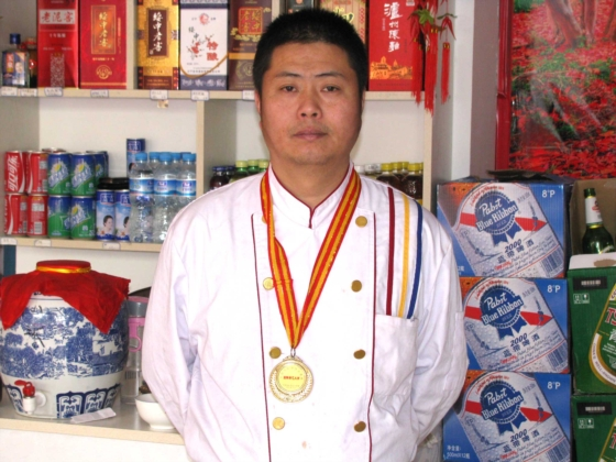 荣获中韩国际烹饪大奖赛国际厨艺大师称号