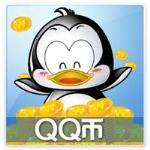 注册会员,抽取QQ币!
