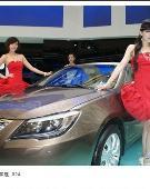 第十四届上海国际汽车工业展览会