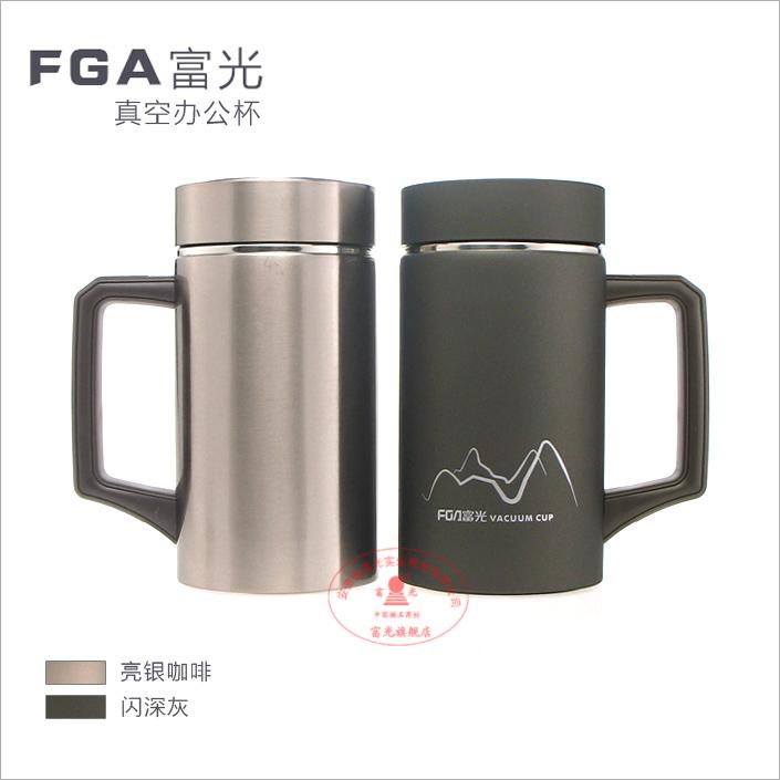 FGA富光真空办公保温杯FZ1017-480B 滤网手柄