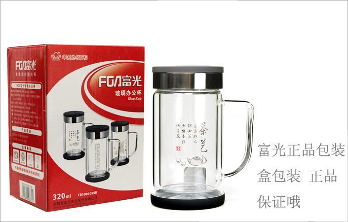 FGA富光办公玻璃杯双层FB1004-320B 带把手320