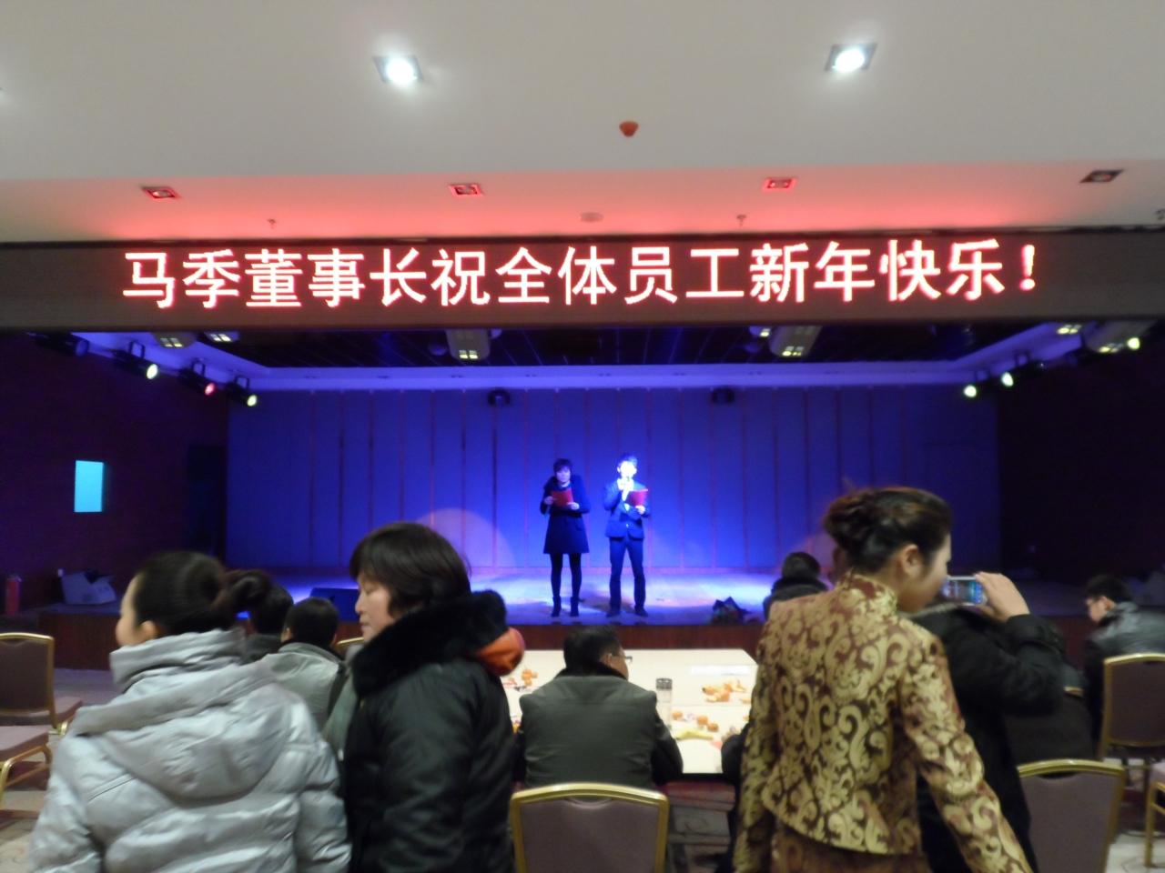 兴谷大酒店宴会菜单