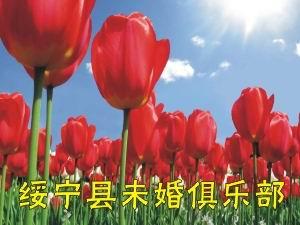 澳门新葡京官网县未婚俱乐部